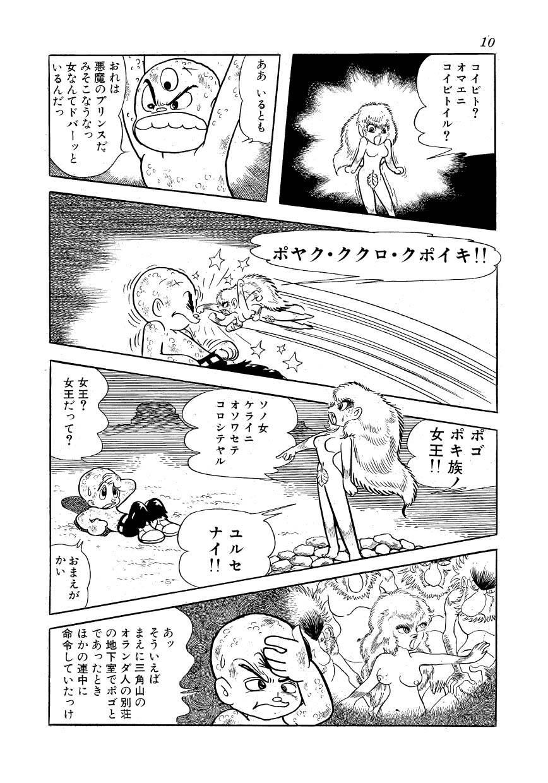 手塚治虫 - アニヲタWiki(仮) - アットウィキ